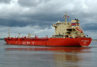 Cape Esmeralda   IMO 9294616 8351gt Built 2004 Chemical/Oil Products Tanker Flag Marshall Isles