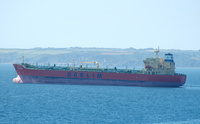DL Cosmos  IMO 9365386 Built 2007 Oil Products Tanker