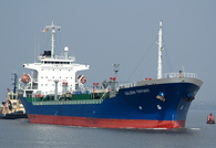 Golden Tiffany  IMO 9197143 9599gt Built 1998 Chemical/Oil Products Tanker Flag Panama