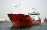 Vedrey Tora IMO 9322164 3043gt Built 2006 Oil Products Tanker Flag Gibraltar since renamed Sarnia Cherie
