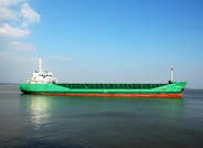 Arklow Star IMO 9196254 2316gt Built 1999 General Cargo Ship