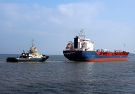 Annie PG IMO 9285445 7456gt Built 2004 Chemical/Oil Products Tanker