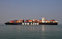 NYK Arcadia IMO 9468310 98800gt Built 2010 Container Ship