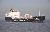 Mersey Shipping March 2013