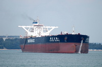 Yangtze Crown VLCC Tanker