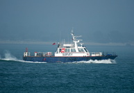 Norsemaid IMO 9099107 Survey Vessel of Holyhead Towing