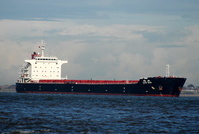Bulk Carrier Good Wish arriving for Liverpool