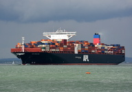 APL Merlion IMO 9632014 151015gt Built 2014