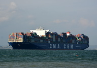 CMA CGM Georg Forster IMO 9702144 175688gt Built 2015
